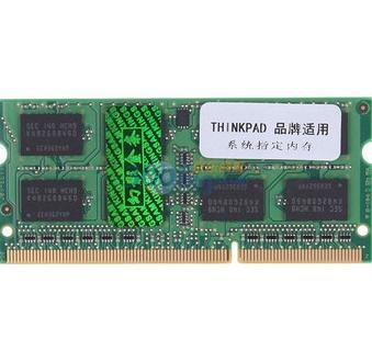 MIRAGES 幻影金条 DDR3 1600 2GB 笔记本电脑内存99元包邮 ,部分还有货