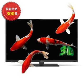 创维(Skyworth)39E6CRD 39英寸 超薄窄边 网络节能 3D LED电视(黑色)京东节能补贴价2198
