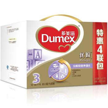 Dumex 多美滋 金装优阶 3段幼儿配方奶粉 1600克(4联包)京东商城238元包邮,限时抢购