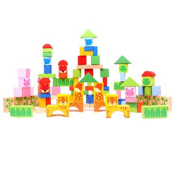 木玩世家 积木拼插玩具 100片动物森林益智积木京东商城89元包邮  最低的价格,最好的积木,送孩子最好的礼物!