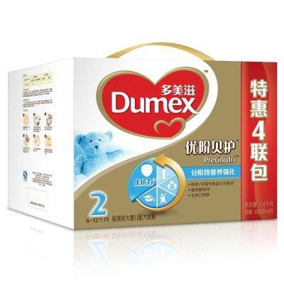 Dumex 多美滋 金装 优阶贝护2段 延续较大婴儿配方奶粉 2400g388元包邮,详情见正文
