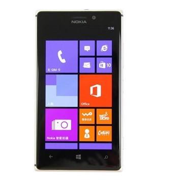 NOKIA 诺基亚 Lumia 925 旗舰WP8智能手机(灰色) 3199元