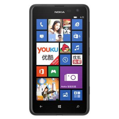 苏宁标题写错:NOKIA 诺基亚 Lumia 925 智能手机 1999元,返200券(实际是625,大家随便看看),华中、西南、西北有货