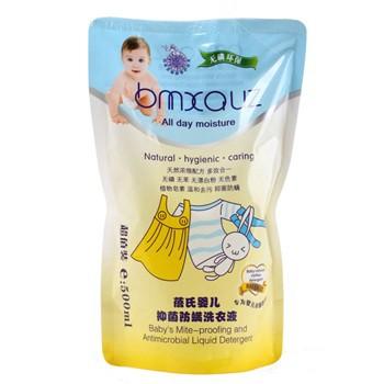 蓓氏 婴儿抑菌防螨洗衣液 500ML    20元(6件,8.8元/件)