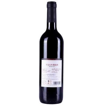 西班牙幸运石红葡萄酒 750ml最新降价:39元包邮
