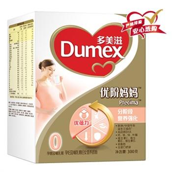 多美滋 金装优阶妈妈配方奶粉300g/盒55元(折27.5/盒)