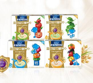 雀巢(Nestle)金装营养米粉225g(多款可选)折18.3元(36.5,买1送1)