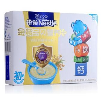 再降:雀巢(Nestle)金装钙铁锌营养米粉225g18.9元,买一送一,华南、西南地区有货