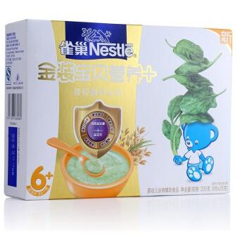 促销活动:京东商城 雀巢金装米粉买一送一