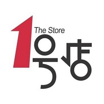 1号店 巴拿米 休闲零食 最低9.9元起吃货可薅