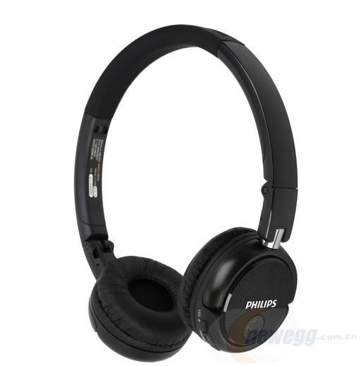 好价再来!Philips飞利浦 SHB6250 头戴式蓝牙耳机 299元