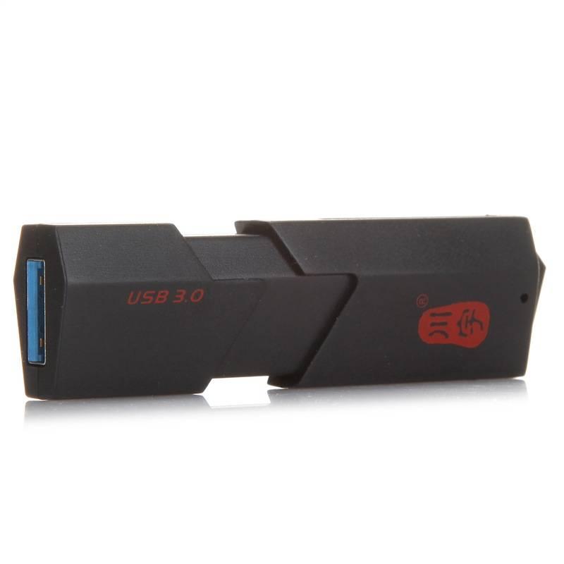 移动端:kawau 川宇  C307 USB3.0 读卡器19.9元