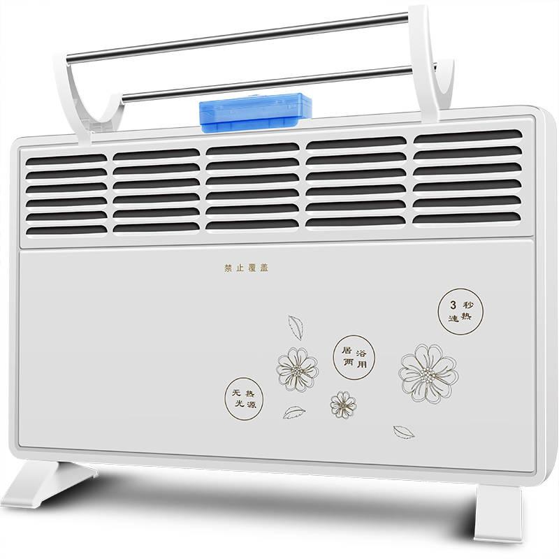 移动端:先科YG-200(308) 欧式整体加温速热快热炉取暖器/电暖气/电暖器69元