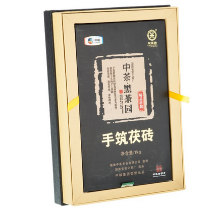 3年陈茶,中茶牌 安化黑茶 手筑茯砖1000g198元