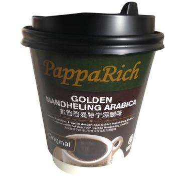 手慢无:金爸爸 便捷咖啡随行装 黄金曼特宁黑咖啡 10g1元,限购1件,适合凑单或自提