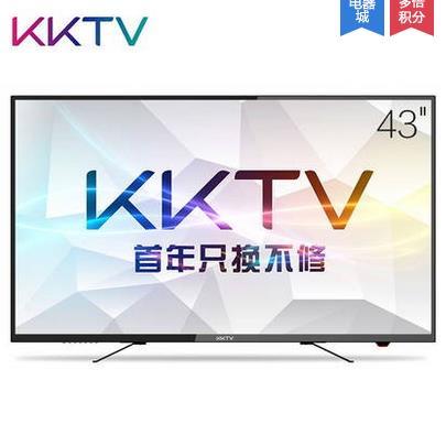 康佳kktv 43英寸8核硬屏wifi高清led液晶电视k43