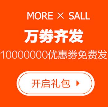QQ手机端:联合利华 健康日礼包 随机得到无门槛京券需凑满3人,可下白菜单品