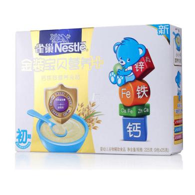雀巢 金装宝贝营养+ 燕麦营养米粉225g 10.5元(35元,下单3折)