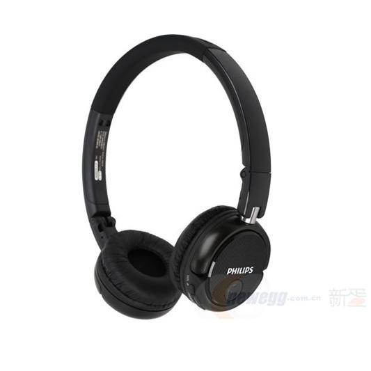 Philips飞利浦 SHB6250 头戴式式蓝牙耳机299元