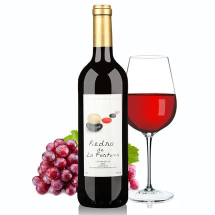西班牙原瓶进口 疯狂幸运石 干红葡萄酒DO级 750ml19.5元(39,4件5折)