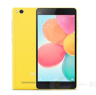 小米 4c 黄色 2G+16G 移动联通电信4G手机649元(699-50)