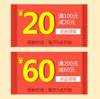 双重优惠:京东 文教类图书 最高300减160元用券+满减