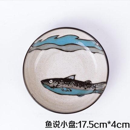玉泉 手绘陶瓷盘