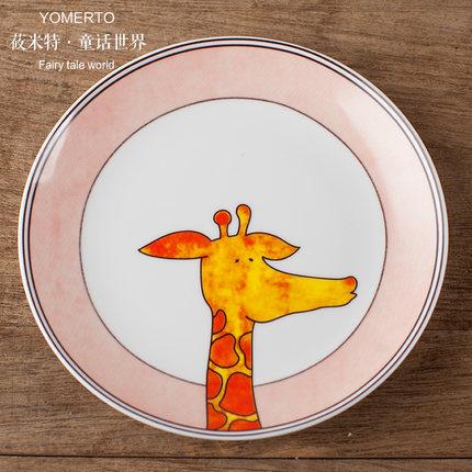 盘子菜盘套装创意家用卡通骨瓷陶瓷器碟子早餐水果