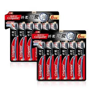 券后神价格:Colgate 高露洁 牙刷 纤柔备长炭 12支装10元包邮(104-94)