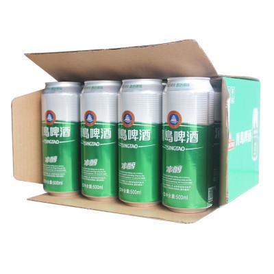 青岛啤酒冰醇(8度)500ml*12罐啤