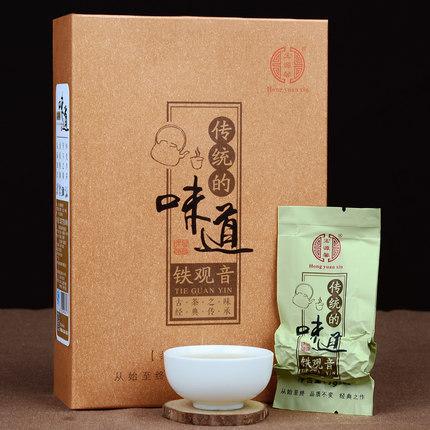 宏源馨铁观音新茶浓香安溪乌龙茶铁观音 1盒 共250克6元包邮