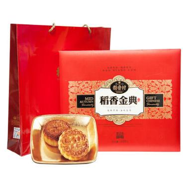 移动端:稻香村 稻香金典中秋月饼 礼盒800g89元(满186-100)