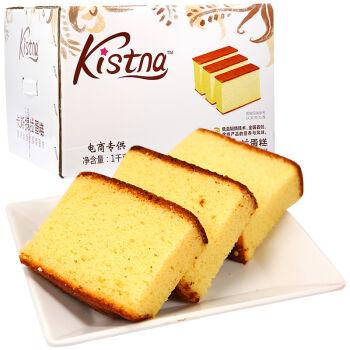 移动端:活力熊 卡斯提拉 蜂蜜蛋糕 1000g折16.5元(29.9元,99-50)