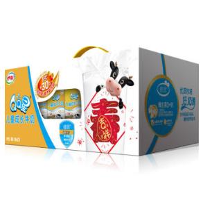 限地区:伊利 QQ星儿童成长牛奶(健固型)190ml*15盒26.5元