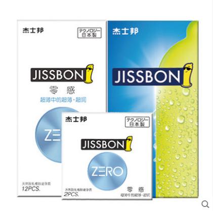 日本001杰士邦避孕套零感超薄0.01ZERO情趣型极薄安全套男用女用19.9元包邮(39.9-20)