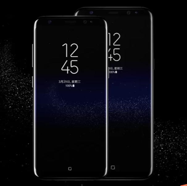 加速全面屏时代到来#三星 Galaxy S8/S8+