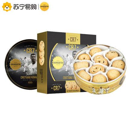 DANESITA CR7 C罗 丹妮丝塔奶油曲奇饼干454g28.9(38.9-10)