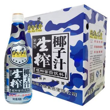 海南1号 果肉型 生榨椰子汁 整箱1.25kg*6瓶