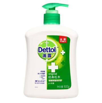 限PLUS会员或金牌及以上会员:滴露Dettol 健康抑菌洗手液 经典松木 500g/瓶