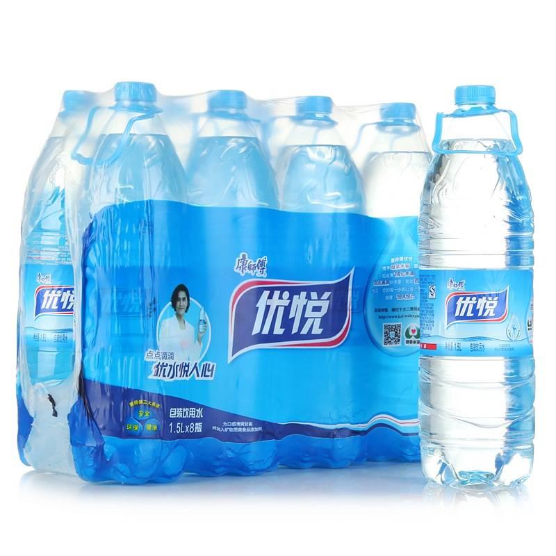 限app端:康师傅 优悦水 1.5l*8瓶 整箱