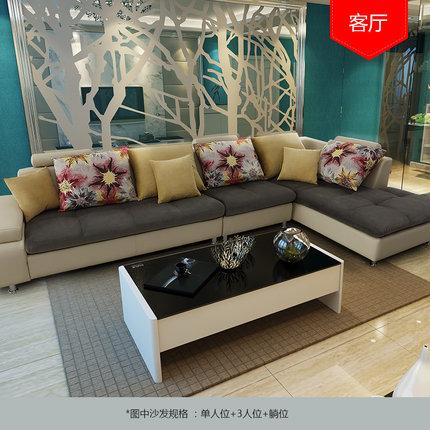 双11预售:顾家家具 欧式布艺沙发