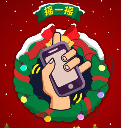 苏宁易购app端:摇红包活动 免费领取无门槛云券,必中