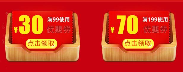 优惠券: 京东自营 插座年货节