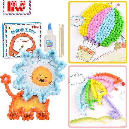 10点:幼儿园创意手工立体粘贴绒球画